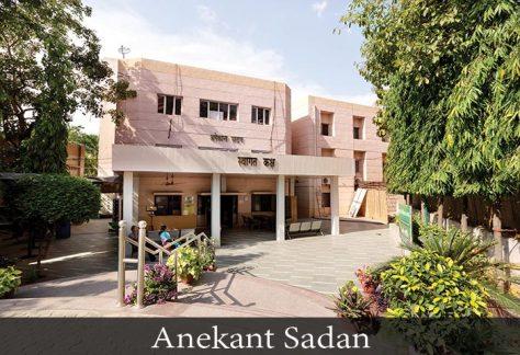 Anekant Sadan