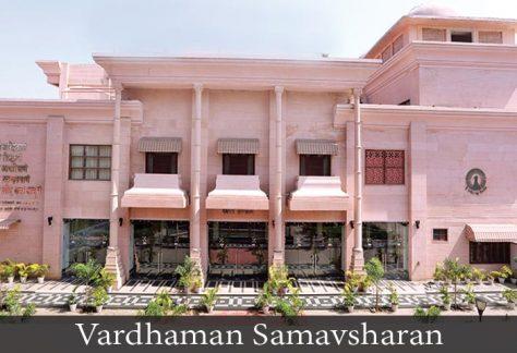 Vardhaman Samavsharan