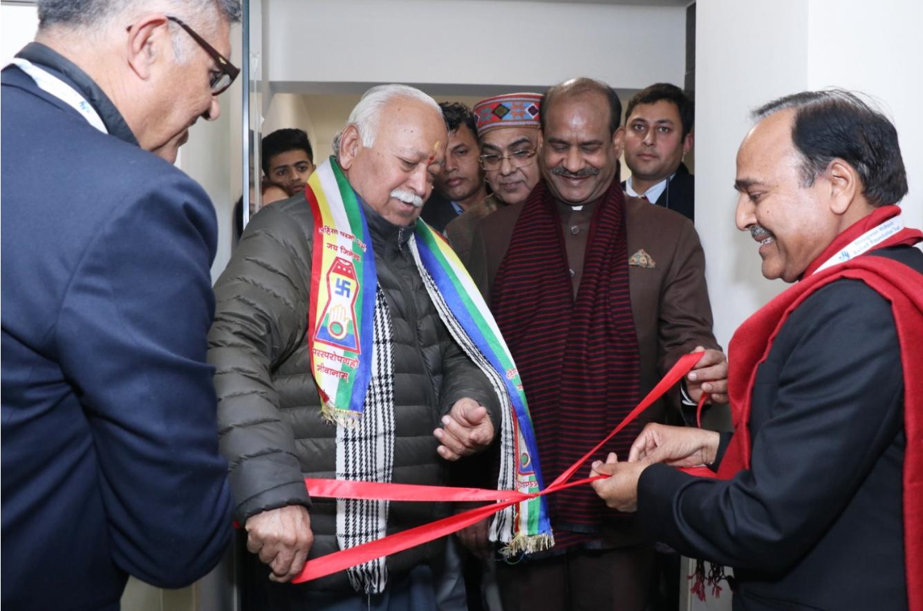 Sr. Mohan Bhagwat and Sr. Om birla at jasola centre
